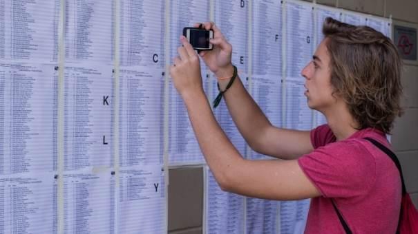 Fuvest divulga manual para vestibular  2018; taxa de inscrição vai a R$ 170