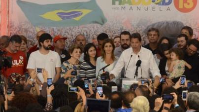 TSE rejeita 'terceiro turno' das eleições